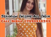 Call nisha for fun with high income all india o789