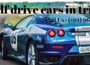 Self driving cars and rental car trichy