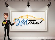 Ahmedabad outstation cabs | bharat taxi