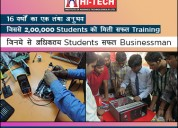Best mobile phone repairing course tilak nagar