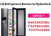 Lg refrigerator service center