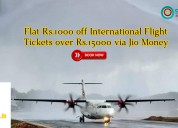 Cheapticket coupons, deals & offers: flat rs.1000