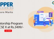 Topper learning coupons, deals & offers: mentorshi