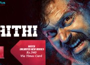 Unlimited movies at rs.340 via times card