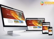 Your business needs a good-looking website!
