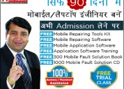 Mobile hardware repairing institute molarband