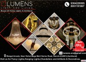 Lumens home & decor