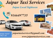Local taxi jaipur, taxi hire for jaipur,