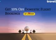 Get 10% off domestic flight bookings