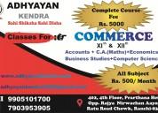 Commerce (i.com. xi & xii ) cbse & jac (accounts b