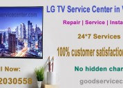 Lg tv service center in vijayawada near me