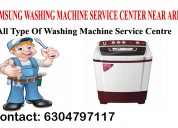 Samsung washing machine service center in visakhap