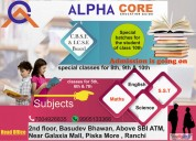 Alpha core educational guide