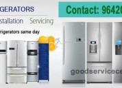 Lg refrigerator service center in guntur