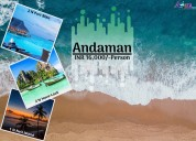 Andaman exclusive package offer