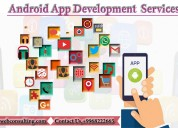 Develop android app incorporating