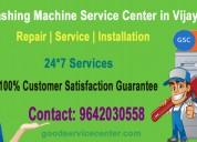 Lg washing machine service center in vijayawada 96