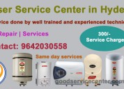 Geyser service center in hyderabad near me