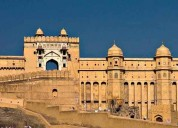 Online jaipur tour package at cheap rate