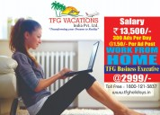 Online promotion work –tourism company –hiring