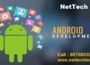 Android development course in mumbai