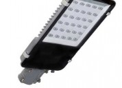 Take ac led lights manufacturers,suppliers service