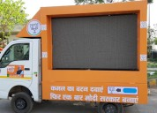 Mobile van with led screen services in jharkhand