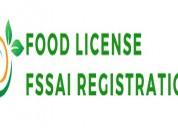 Online food license registration portal