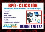 Tips to make cash from  home bpo job | 8088776777