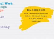 Logo design agency | logo design company | creativ