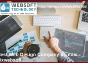 Which is the best web design company in india