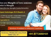 Guru ji love marriage problem solution in punjab