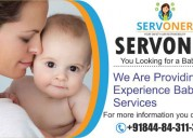 Servers are offering the best babysitter service i