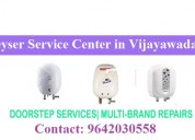 Vguard geyser service center in vijayawada near me