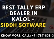 Tally erp software dealer in kalol - siddh software
