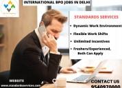 International bpo jobs
