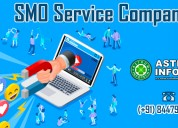 Best combo smo service and web design service