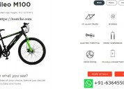 Best electric cycle in india - toutche