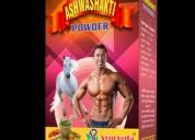 Ashwashakti weight gain powder