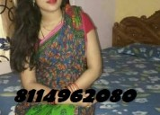 Khan 8114962080 hebbal call girl service