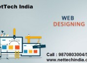 Best web designing course in thane