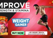 Weight gain powder without side effects