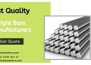 En8d bright bars