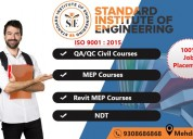 Quantity surveyors courses in hyderabad | civil