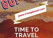 Book holidays packages from jammu 2 kanyakumari