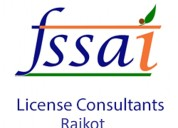Fssai license in rajkot gujarat
