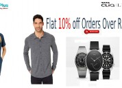 Flat 10% off orders over rs.6999