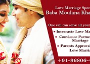 Love problem solution | +91-9680645599