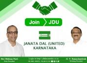Best political party in karnataka   jdu karnataka   janatha dal (united)   shri mahima j patel
