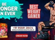 Ayurvedic weight gain supplements for men
